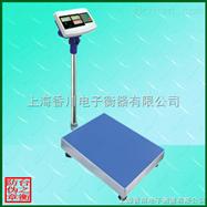 TCS-XC-B蓝箭计数电子台秤