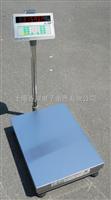TCS-XC-C 上海带打印电子台秤