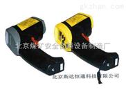 CWG-32-600H本质安全型红外测温仪