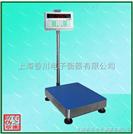 TCS-C 立杆式打印电子秤