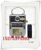 GWD40防爆温度传感器 防爆认证 现货供应