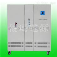 稳压电源- BW-S三相数控型稳压器