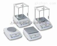 BSA124S赛多利斯电子天平,青岛电子天平120g