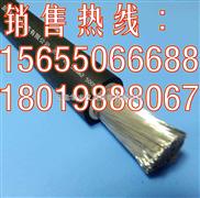 供应开关柜电缆JEFR-ZR-185平方150平方120平方95平方