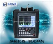 YC-ST110-YC-ST110超声波焊缝探伤仪,金属探伤仪厂家直销