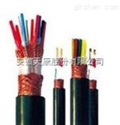 【热卖】FZ-KYJVP2,FZ-KYJVRP2低烟无卤电缆