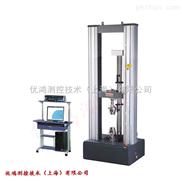 橡胶拉力试验机/橡胶拉力测试机/橡胶拉力测试仪