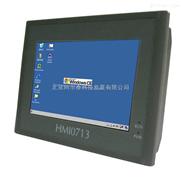 HMI0713-7寸-阿尔泰7寸工业平板电脑; Atmel公司AT91SAM9263处理器