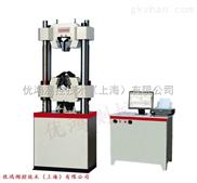 金属材料液压万能试验机/金属材料拉伸试验机