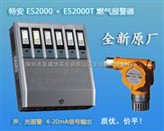 供应ES2000工业报警控制器