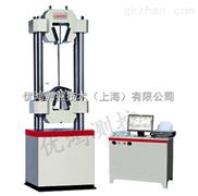 2000KN钢绞线拉力试验机/200吨钢绞线拉伸试验机