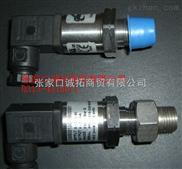 3100B0010G01B000美国捷迈GEMS工业紧凑型溅射薄膜压力传感器