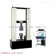 万能拉力测试机/万能材料拉力测试仪