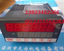 fotek台湾阳明 多功能计数器MC-262