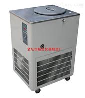 JDL-1020低温冷却液循环泵(机)