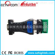 RS232转RS485串口转换器