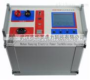 供应HYBT-701型蓄电池活化仪