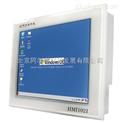 HMI1021阿尔泰-10.4寸工业平板电脑;533MHz主频;4线电阻式触摸屏
