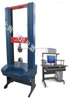 QJ211塑料材料实验机