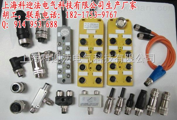 工业机器人|机械手|专用M12/M8连接器针式直头