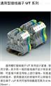 供应热销abb继电器接线端子R500