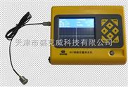 H61冲击回波厚度测试仪,单面混凝土测厚仪