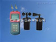 兰泰多功能风速仪AM-4836C