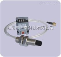 WT-DO型电涡流传感器