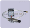 DO-02型电涡流传感器