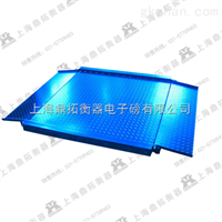 SCS岳陽雙層電子地泵秤銷售,3噸帶框架結構電子磅