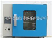 北京鼓风干燥箱厂家,北京实验室烘箱价格