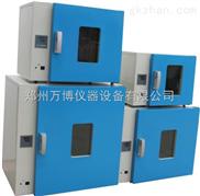 重庆鼓风干燥箱厂家,重庆实验室烘箱价格