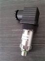 进口多晶硅薄膜压力传感器、进口雅斯科压力传感器KM41