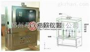 供应优质煤矿电缆负载燃烧试验机用于煤安认证