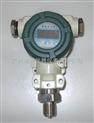 DFL-2088-扩散硅压力传感器