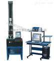 强力试验机、强力仪、上海万能测试仪、拉力计、电脑控制拉力机