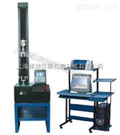 QJ210A强力试验机、强力仪、上海万能测试仪、拉力计、电脑控制拉力机