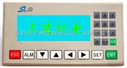 三凌文本显示器 SLJD文本MD204LV4