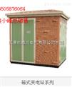 GGD低压配电柜-GGD低压配电柜