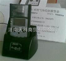 沼气气体检测仪,液化气浓度检测仪