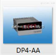 连电脑电流表DP4-PDA2DP4-PDA0.2DP4-PDA0