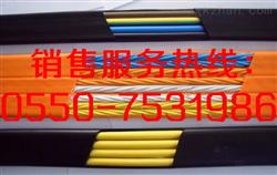 YVFRPB扁电缆生产厂家