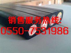 防水扁电缆