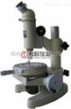 供应优质测量显微镜价格价格批发