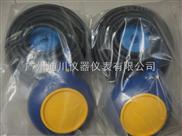 DFM-厂家现货供应圆球电缆浮球液位开关