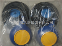 DFM廠家現貨供應圓球電纜浮球液位開關