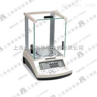 HZY-A《HZY-A200g电子天平供应》华志分析电子天平多少钱