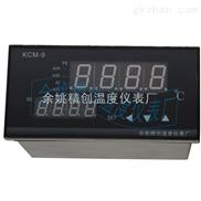 KCM-9P1W 万能输入智能程序段温度控制仪表 |精创温仪表厂