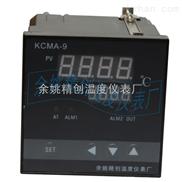 KCMA-9P1W 万能输入智能程序段温度控制仪表 |精创温仪表厂