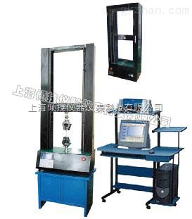 塑木符合型材检测试验机